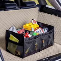 CAR TOOL BOX STORAGE CAR ORGANIZER BAGASI MOBIL CAR TRUNK STORAGE