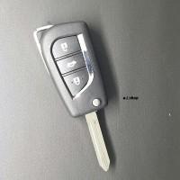 casing Kunci Remot Alarm Innova Rebron Agya Avanza Rush/Model Lipat