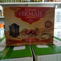Kurma Hikmah Khalas 900 gr