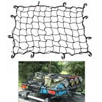 READY Cargo Net Atas Atap Mobil Bagasi atau Jaring Bagasi Atas Un