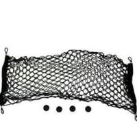 Sale Cargo Net Mobil Jaring Bagasi Belakang Harga Miring