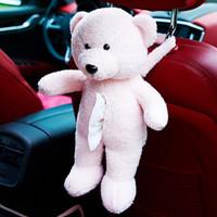 Tempat Tissue Mobil / Gantungan Tisu / Boneka Beruang - 3 Warna