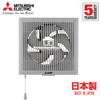 Mitsubishi Exhaust Fan Dinding 8 EX20RHKC5T Wall Mounted in/out 5 thn