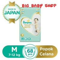 PAMPERS Premium Care Active Baby Pants/Popok Celana PAMPERS M68/M 68