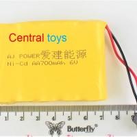 baterai NICD 6V 700mAH soket SM plug for rc car WPL C24 B16 JJRC Q64