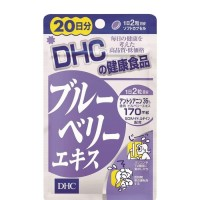 DHC Blueberry Extract 20 Days Supply 40 Tablet Suplemen Kesehatan Mata