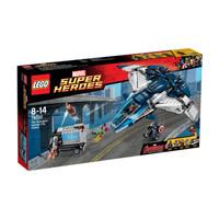 "Lego The Avengers Quinjet City Chase - 76032 ""ORIGINAL LEGO"""