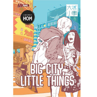 Big City Little Things