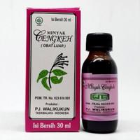 Minyak Cengkeh Original Obat Herbal Sakit Gigi Asli BPOM