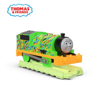 Thomas & Friends TrackMaster Motorized Hyper Glow (Percy) -Mainan Anak