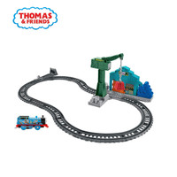 Thomas and Friends TrackMaster Demolition at the Docks - Mainan Kereta