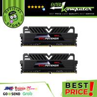 GEIL DDR4 EVO POTENZA PC21330 2666MHz Dual Channel 8GB (2x4GB)