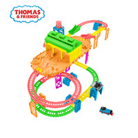 Thomas and Friends TrackMaster Hyper Glow Station - Mainan Kereta