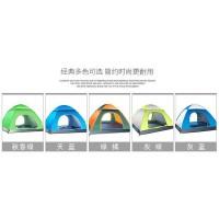 Tenda Camping Anti Panas UV Outdoor 3-4 Orang top product
