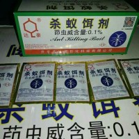 Racun Semut MieJiQing / Mie Ji Qing Pembasmi Koloni Semut