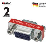LINDY #70094 VGA Mini Gender Changer 15 Way HD Female/Female