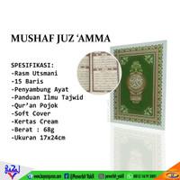Al-Qur'an Mushaf Juz 'Amma, Juz 30 impor