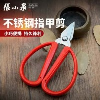 Gunting Potong Bahan Kain Tailor Scissors Gunting Kodok