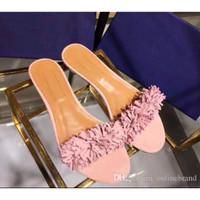 sandal teplek rumbai duo