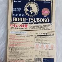 Koyo ROIHI TSUBOKO 156 sheets