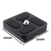 PU-40 Metal Quick Release Plate Tripod Mount For Benro Arca Swiss Ball
