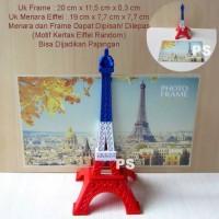 Pigora Bingkai Frame Foto Menara Eiffel