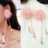 Anting Korea PomPom Pearl Tassel Earrings J41141
