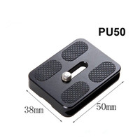 PU-50 Metal Quick Release Plate Tripod Mount For Benro Arca Swiss Ball
