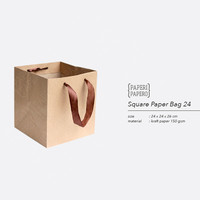 Square Paper Bag / Shopping Bag Coklat untuk Box Kue - 24x24x26 cm