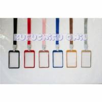 Aluminium ID Card Holder with lanyard / Tempat ID Card Aluminium