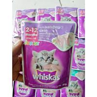 Makanan Kucing Basah Whiskas WetFood / Sachet / Pouch Junior 85 Gram