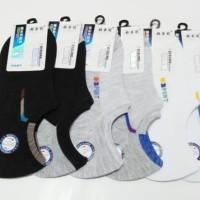 Baru Buy One, Get One Kaos Kaki Cotton Pria & Wanita | Sock | 3 Warna
