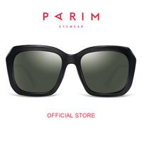 Parim / Kacamata Hitam Pria / Sunglasses / Green Hunter / 11041 B1