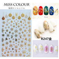Christmas Snowflake Japanese Ultra Thin Nail Sticker Stiker Kuku R247G