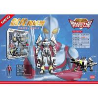 DISON DRAGON FORCE 2 X Ultraman White Cosmic Stego