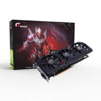 Colorful iGame GTX 1660 ULTRA 6G VGA Nvidia GPU Graphic Card
