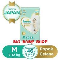 PAMPERS Premium Pants/Popok Celana PAMPERS Premium Size M46/M 46/M-46
