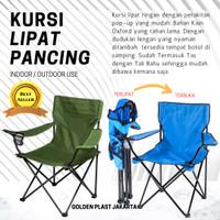 Kursi Lipat Kursi Lipat Pancing Kursi piknik praktis dan murah - Biru Muda