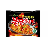 SAMYANG Hot Chicken Ramen Halal