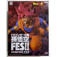 GOKU FES FEST VOL 9 SUPER SAIYAN GOD SON GOKU
