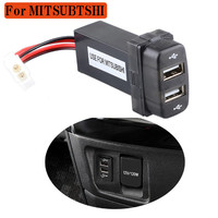 Car Charger Dual USB Socket Mobil Mitsubishi