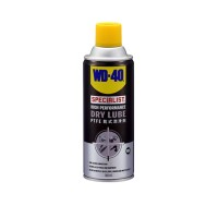wd 40 dry lube/wd40 dry lube PTFE