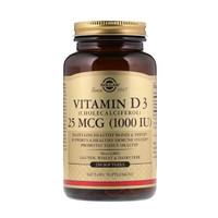 Solgar, Vitamin D3 (Cholecalciferol), 1000 IU, 250 Softgels
