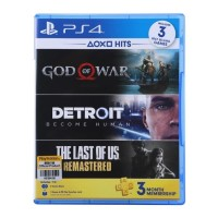 BD Game PS4 bundle Godofwar4 Detroit The Last of Us Rmstered GOW4 PS 4