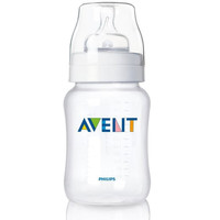 Botol Susu Philips Avent Classic+ 260ml (1pcs) Feeding Bottle Nursing