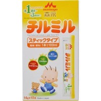 Morinaga Chil Mil Ayumi Follow-up Milk for 1-3y sachet type
