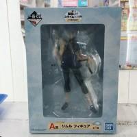 PVC Ichiban Kuji Figure Rimuru Tempest - Casual Outfit Ver. (20cm)