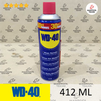WD40 WD-40 WD 40 412 ML