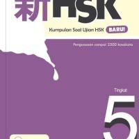 HOT SALE Buku HSK - Kumpulan Soal HSK 5 Vol.1