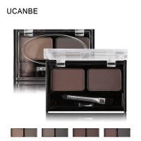 Diskon UCANBE Palet Eyeshadow 2 Warna Coklat Tua Profesional